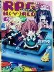 ライトノベル RPG WORLD 6巻