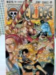 コミック ワンピース 59巻
