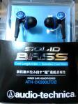 オーディオ関係 2010年12月27日更新 audio-technicaの『ATH-CKS90LTDⅡ』