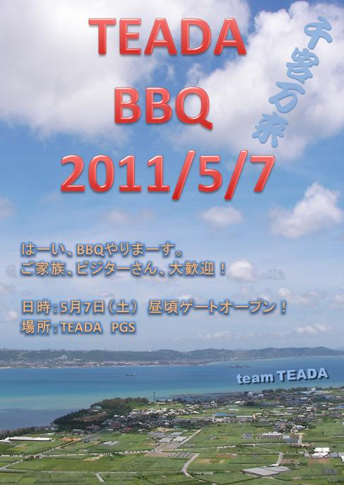 2011_GW_BBQ.jpg