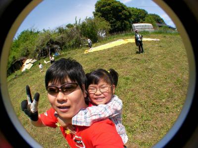 SANY0781_20100509211508.jpg