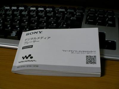 SANY4462_20110211020615.jpg