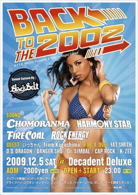 BACK to the 2002