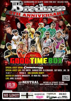 good time box 長崎