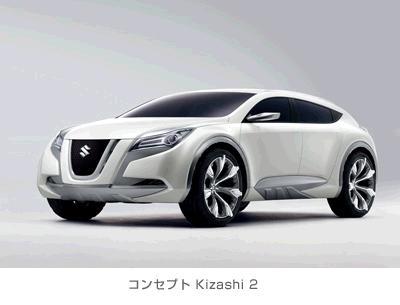 Kizashi2.jpg