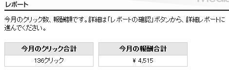 2010年5月バージョンM