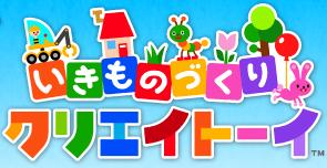 スクリーンショット(2011-09-09 11.22.40)