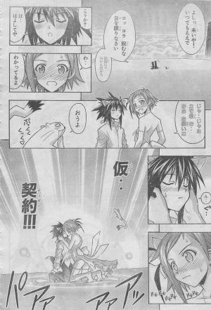 Negima_c262_16.jpg
