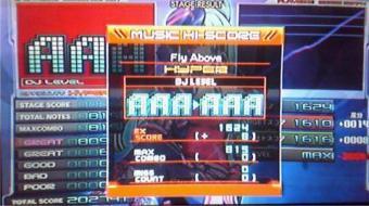Fly Above -HYPER-