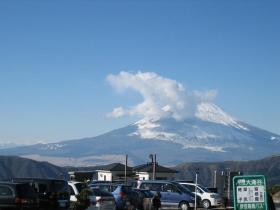箱根旅行10