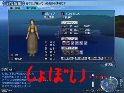 20081125004852-1.jpg