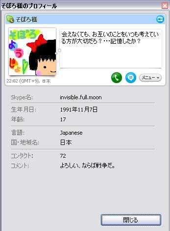 kimotiwarui.jpg