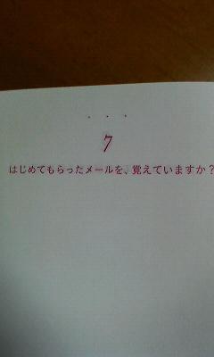 200902212023000日記1.jpg