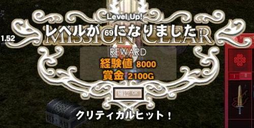 2008122107.jpg