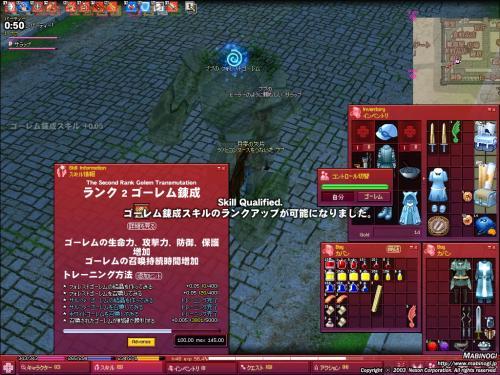 2009010207.jpg