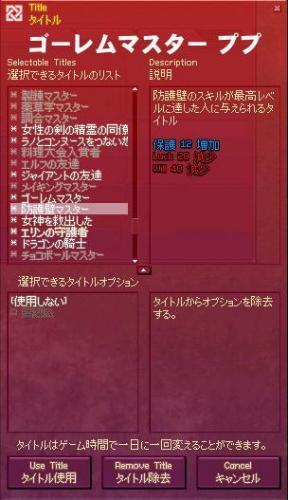 2009011916.jpg