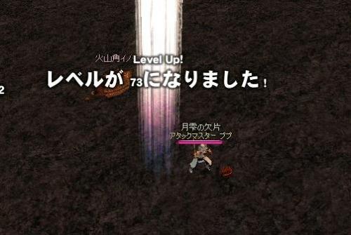2009020309.jpg
