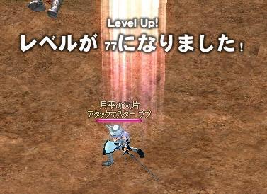 2009020901.jpg