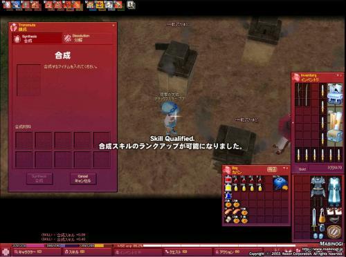 2009021401.jpg