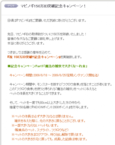 2009081307.png
