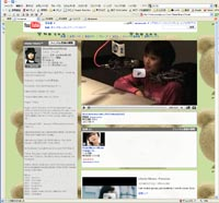 宇多田ヒカルYouTubeオフィシャルページ