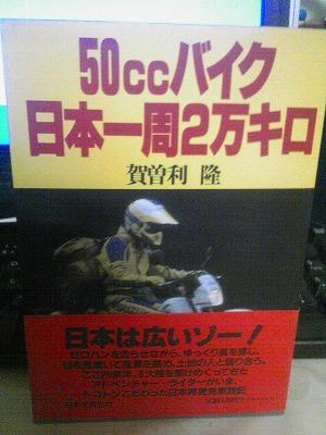 kasori book