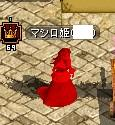 RedStone 08.12.07[00]