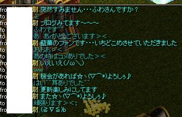 RedStone 08.12.25[05]