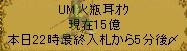 RedStone 09.01.18[05]