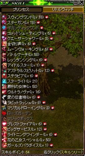 RedStone 09.02.06[04]