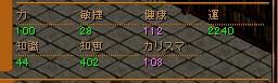 RedStone 09.02.06[06]