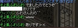 RedStone 09.02.06[09]