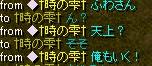 RedStone 09.02.06[13]