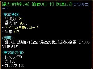 RedStone 09.02.19[00]