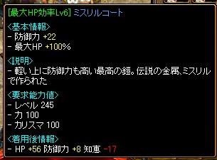 RedStone 09.02.19[01]