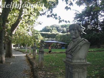 ジャンニコロの散歩道