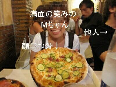 イタリアのピザの大きさ