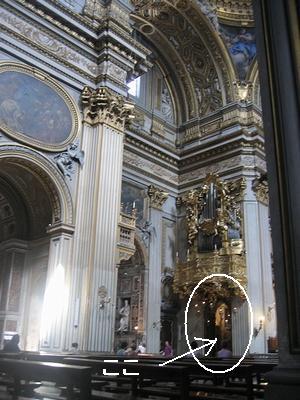 聖フィリッポの祭壇