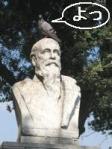 ガリバルディ記念碑