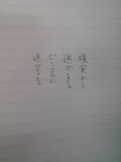 PA0_0261.jpg