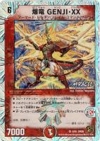 card73715103_1.jpg