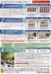 asahi2203062.jpg