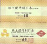 kyotaru2203272.jpg