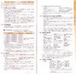 mihyutai22072.jpg