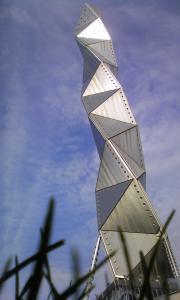 ATMタワー