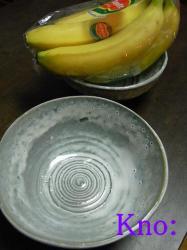 萩青の深皿2枚