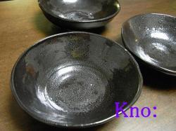 天目の深皿3枚