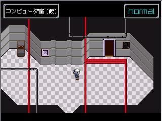 mono-kari.jpg