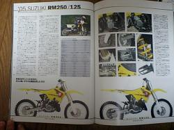 20081210003728