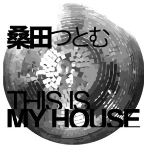 This Is My House_
